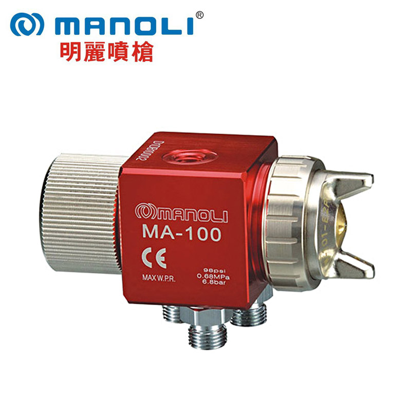 Taiwan Ming Li Quality Goods My 100 P Small-sized Automatic Spray Gun Price At Factory In Stock