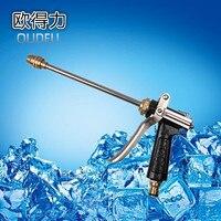 Lengthened Adjustable High Pressure Car Washer Washing Water Spray Gun Copper Garden Sprayer Water Gun With