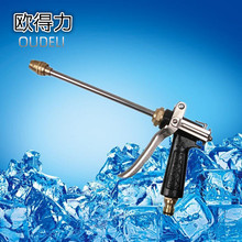 Lengthened Adjustable High Pressure Car Washer Washing Water Spray Gun Copper Garden Sprayer Water Gun With Teat Tower Nozzle