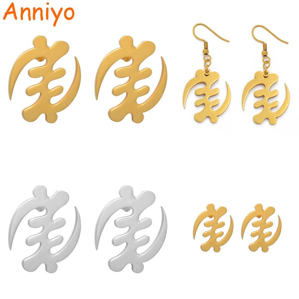 Anniyo (одна пара) африканские серьги с символом золотого цвета из нержавеющей стали Adinkra Gye Nyame серьги этнические ювелирные изделия #061821