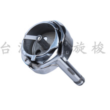 Professional supply of fine precision 28BL sewing machine parts shuttle bed JRT-LSR large long shaft rotary shuttle