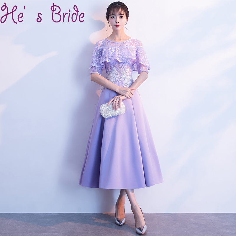 Elegant Lace Sleeve Short Wedding Dresses 2016 Scoop Neck: Evening Dress Elegant Light Purple Scoop Neck Short