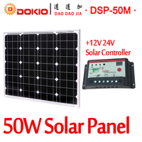 Dokio Brand 50W Black Solar Panel China + 10A 12V/24V Solar Controller 50 Watt Solar Panels Solar Cell/Module/System Charger