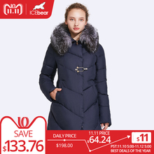 ICEbear 2017 Smooth Fur Collar Winter Jacket Women Placket Decorative Buckles And Zipper Double Layer Windproof
