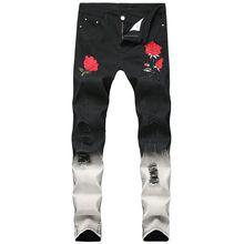 QMGOOD Originale di Disegno Jeans Strappati per Gli Uomini di Moda con I  Fiori di Rosa 9558bfb76c4c