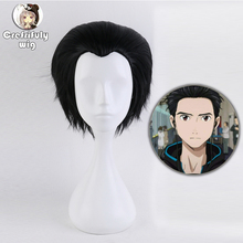 Yuri On Ice Katsuki Yuri Short Black Cosplay Wig Men Heat Resistant Synthetic Anime Hair Slicked-back Costume Wigs + Wig Cap
