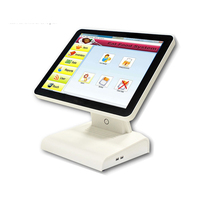 High configuration I5 motherboard 15 inch Epos system Point of Sale pos all in one windows for supermarket