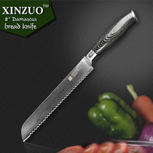 XINZUO 8″ inch bread knife 73 layers Damascus kitchen knife high quality VG10 cake knife with Color wood handle free shipping