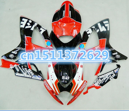 Bo ABS For K6 06 07 A GSXR600 750 Red/Black <font><b>GSXR</b></font>-750 GSX-R750 <font><b>GSXR</b></font> <font><b>600</b></font> 750 2006 <font><b>2007</b></font> 100%NEW K6 <font><b>fairings</b></font> image