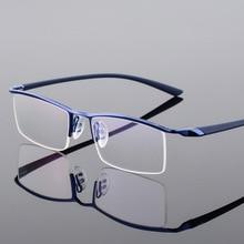 Browlineハーフリム金属メガネフレーム男性のためのファッションクールな光眼鏡眼鏡処方P8190