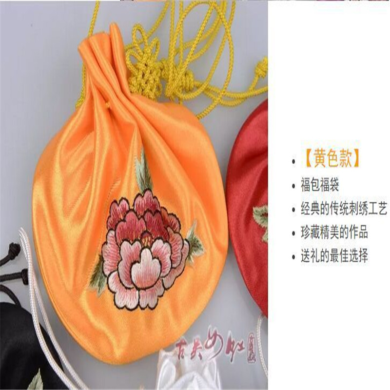 Suzhou Embroidery Handiwork Lucy Bag For Gifts in Embroidery from Home Garden
