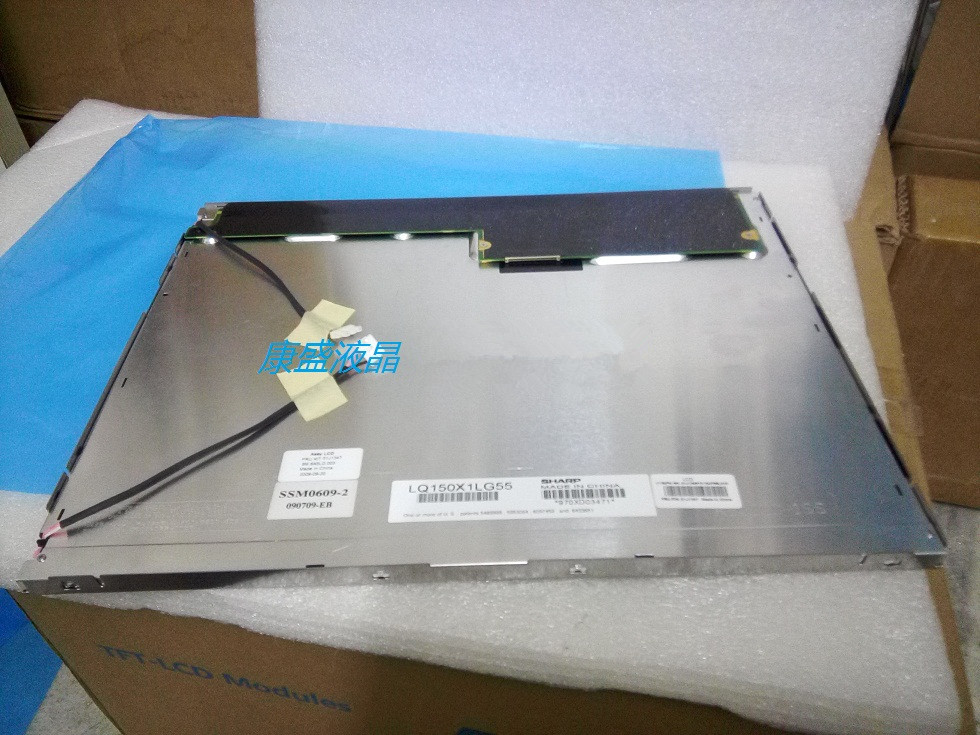 original new free shipping 15 inch Industrial LCD LQ150X1LG45 LQ150X1LG55original new free shipping 15 inch Industrial LCD LQ150X1LG45 LQ150X1LG55