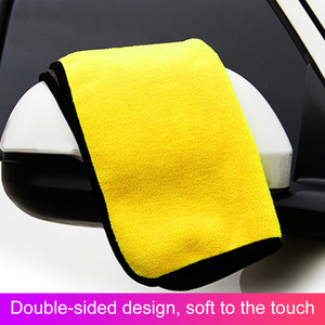 Image 2 - 30*30/60CM Car Wash Towel Microfiber yellow gray sides Cleaning Drying Towe Coral velvet double sided designCar Wash Towel