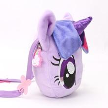 My Little Pony Toys Friendship is Magic Plush Coin Shoulder Bag Pouch Purse
