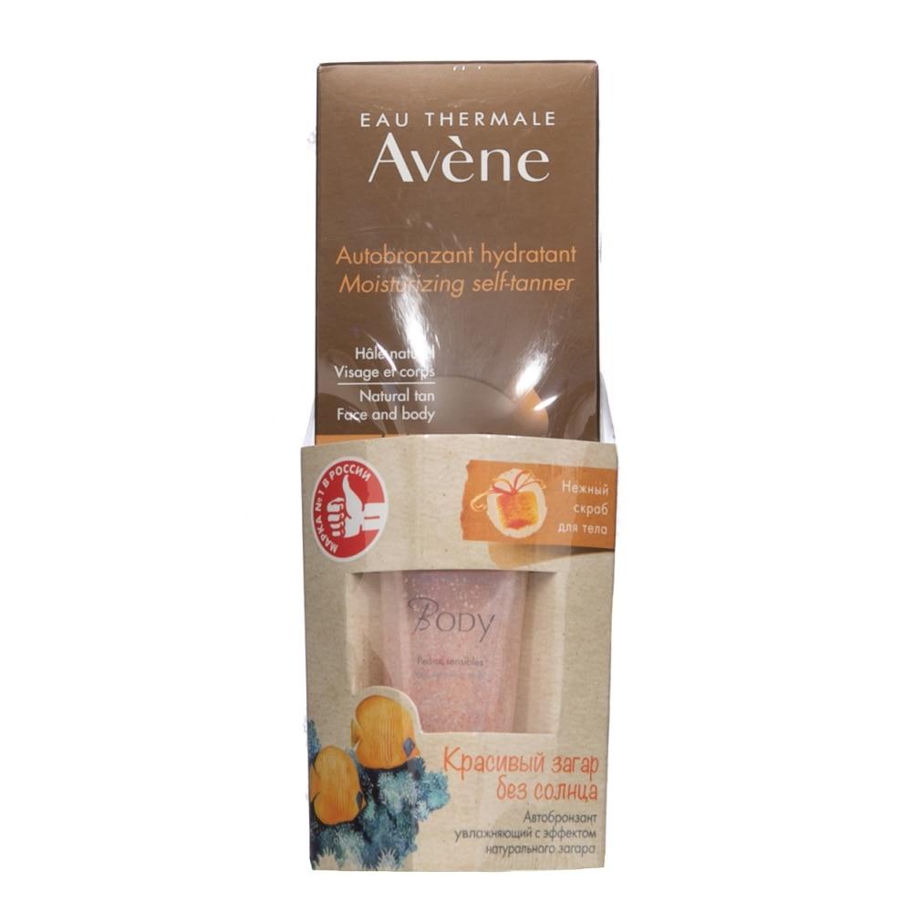 Facial Self Tanners & Bronzers AVENE C96409 Skin Care Sun Bronzer moisturizing set self tie strappy bikini set