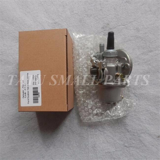 Комплектующие к инструментам FLOAT, 21 MITSUBISHI T200 T240 2 ASY P/N FR67377J