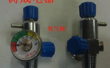 Oxygen valve pressure gauge pressure reducing valve oxygen valve cylinder tools 1-4l welding with oxygen valve 1 6mpa pressure gauge ytnbf100