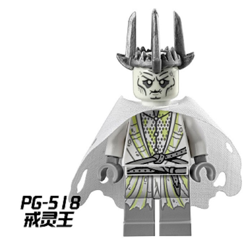 PG518 Witch-king of Angmar The Black Gate Lord of the Dead Ring Wraith Bricks Buiding Blocks Assemble Children Education Toys майка классическая printio властелин колец lord of the ring