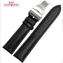 Laopijiang группа часы кожи адаптер Dituo принц морской ящерица раскладывающейся застежкой ремешок для часов