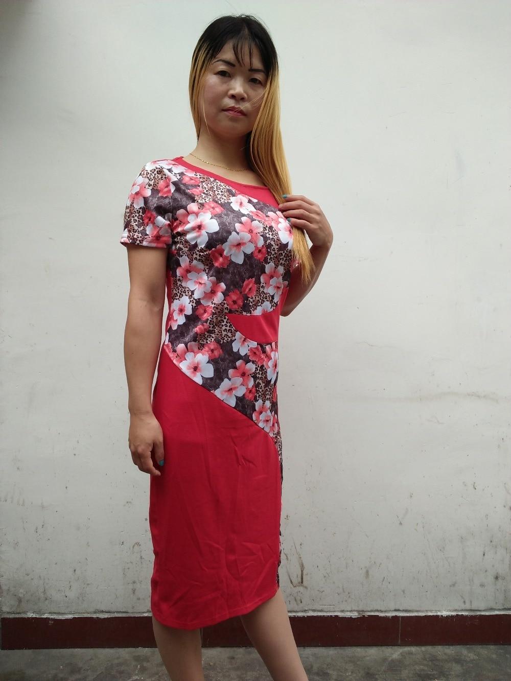 Women Elegant Colorblock Patchwork font b Tartan b font Check Plaid Wear to Work Business OL