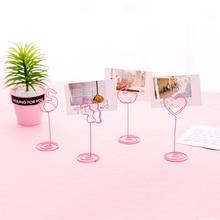Милый стол Заметки Папка зажимы Свадебные сувениры держатель карточки с именем гостя Таблица фото Памятка номер зажимы сообщения биндеры канцелярские подарки