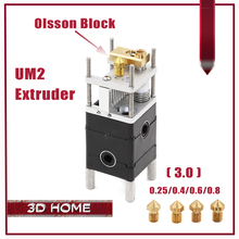 Ultimaker 2 двойной Экструдер Олссон Блок Комплект Сопла 0.25/0.4/0.6/0.8 мм HotEnd Двойной Головы Для 3.0 мм Накаливания UM2 Ultimaker 2