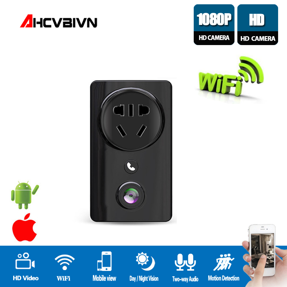 AHCVBIVN H.264 HD 1080P Wifi IP caméra USB prise murale chargeur adaptateur 180 degrés panoramique maison bébé moniteur sans fil CCTV Cam