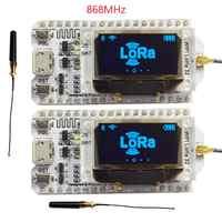 Noduino Quantum ESP32 development board WiFi Bluetooth BLE open source  hardware IoT