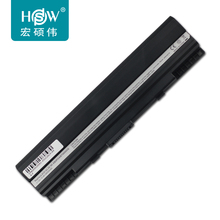 HSW Battery For ASUS EEE PC 1201N 1201HA UL20A UL20FT A32-UL20 laptop computer battery