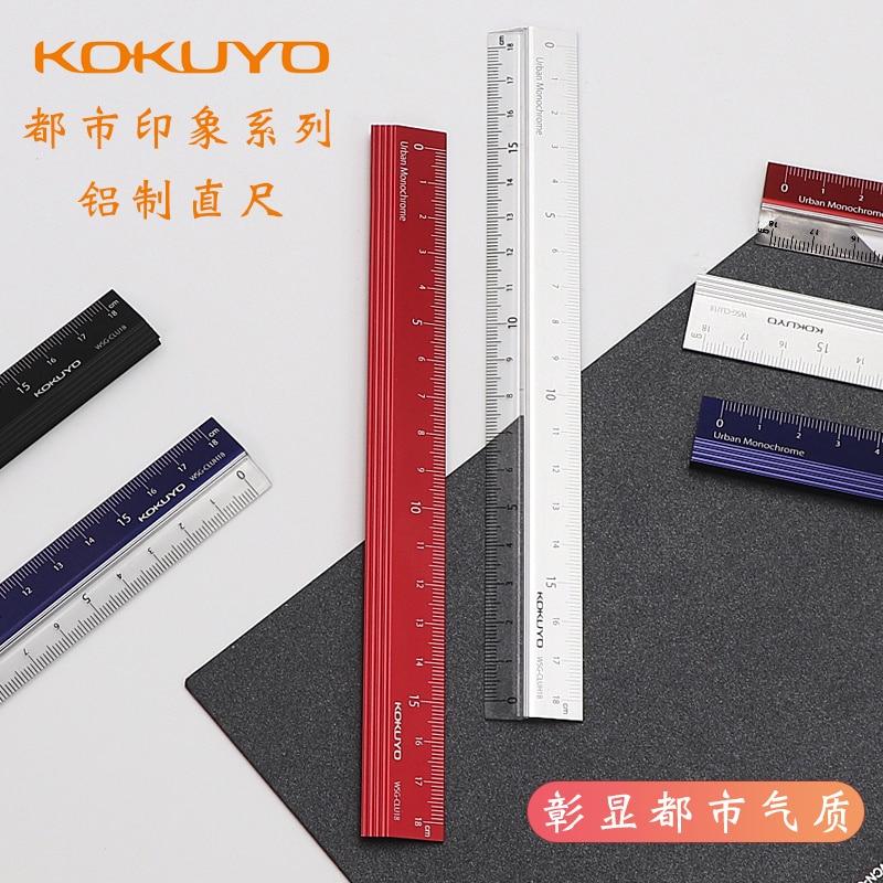 Japan KOKUYO Campus Aluminum Ruler WSG-CLUH18  Design Straightedge Ruler 18cm 1PCS