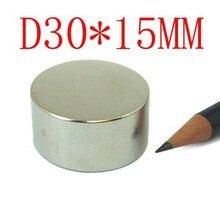 1 шт. 30x3 30x4 30x5 30x8 30x10 30x15 30x20 N35 Сильный цилиндр круглый 30 мм x 15 мм магнит редкоземельный неодимовый