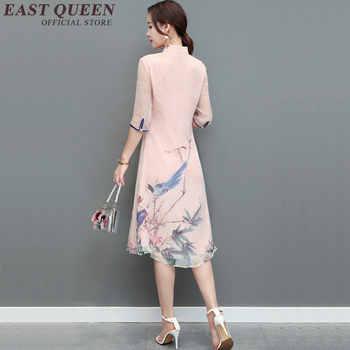 Chinese cheongsam oriental style dresses elegant women modified modern qipao dress Chinese traditional dress AA2933 YQ