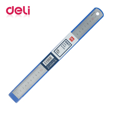 Deli 30cm straight ruler drawing steel scale student stationery stainless painting 8463