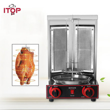 ITOP Shawarma BBQ Grill Two burners LPG Gas Doner Kebab Machine Stainless Steel Shawarma Grill Machine Automatic Rotating