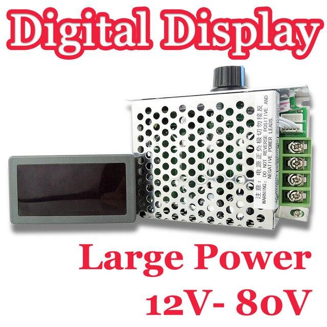 מפעל מחיר! סיטונאי גבוהה כוח 12V 80V DC 30A LED תצוגה דיגיטלית PWM HHO RC מנוע מהירות בקר