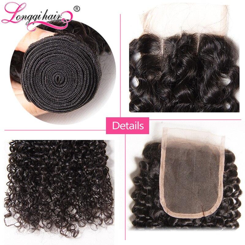 Longqi Hair Brazilian Remy Human Hair Bundles with Closure Curly Human Hair 3 Bundles with Closure 4x4 Closure Human Hair Weave