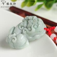 Yu yixuanVintage jewelry Pendant Fine jewelry Jade fine jewelry Natural stone necklace Jade Boutique Pendant 00167