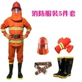 Five fire and fire retardant clothing 97 sets of fire retardant and heat insulation
