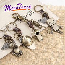 Creative Keychain Robot Pendant Car Pure Hand-woven Leather Alloy Ancient Bronze Movable Gift