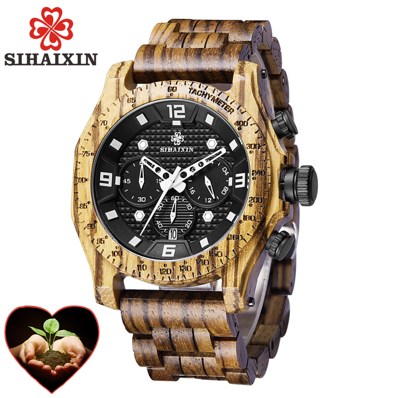 SIHAIXIN Men Waterproof Military Quartz Zebra Wooden Watch2018 Top Luxury Stylish Analog Male Clock Reloj Madera Hombre Gift Box
