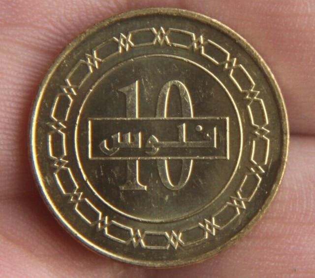 The Kingdom Of Bahrain 10 Fair Coins Souvenir Little Gifts