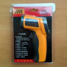 VICTOR VC303B Digital IR Infrared Thermometer Laser Gun (-32 C to 350 C)!!! BRAND NEW!!!