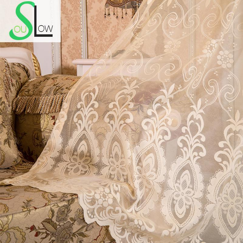 Slow Soul Beige Coffee White Curtain Jacquard Lace High Grade European  Tulle Curtains For Living Room