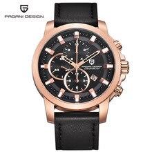 цена на NEW Men Watch Luxury Brand Sports Watch Multifunction Pagani Design Quartz Wristwatches Military Watches Clock Relogio Masculino