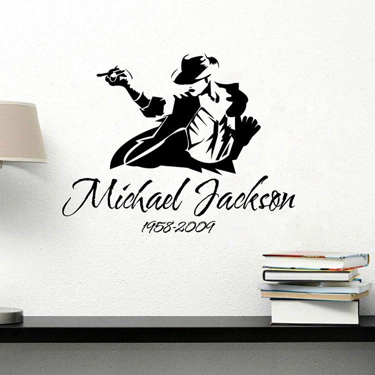 Michael Jackson Dance Quote Wall Stickers Home Decor Living Room - Custom vinyl wall decals logo   how to remove