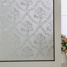 Funlife 30/45/60x200cm Frosted Damascus Design Opaque Privacy Window Film for Kitchen Bathroom Home decoration vinyl window film