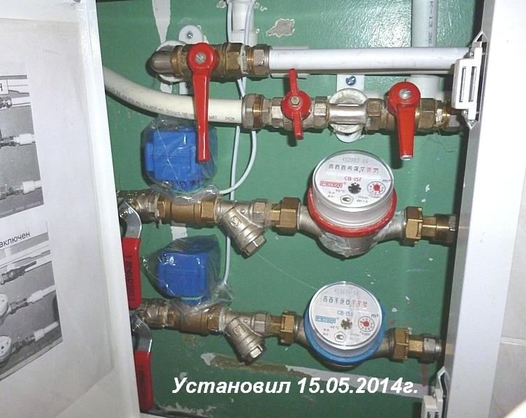 recurso de água se vazamento de água detectado
