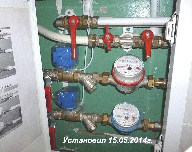 sensor de água e 1pc unidade central de aviso de vazamento de água