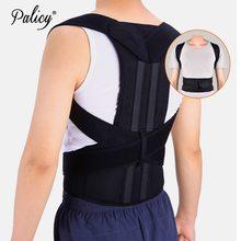 Pecho abierto postura Corrector hombro cinturón de apoyo para adultos adolescente espalda faja postura hombres corsé fractura moldeadores de cuerpo