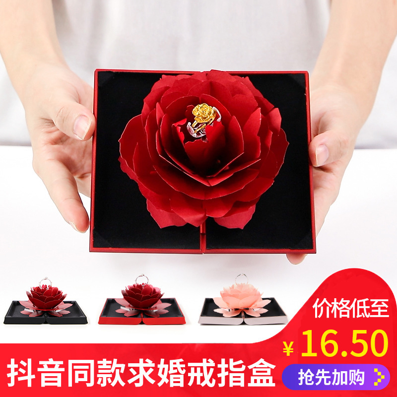 Jewelry Display Joyero Organizador 2019 New Ring Box Trembles The Same Rose Sen Suggestion Diamond Christmas Jewelry Gift Boxes